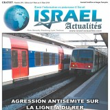journal israel couverture