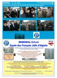 journal israel EFJA