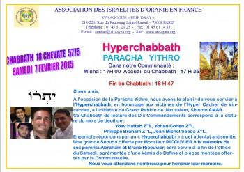 hyperchabath