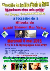 hiloula Shimon Bar Yohai 2015 ok