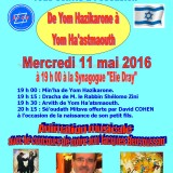 affiche yom haatsmaout 5776