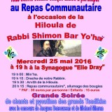 hiloula Shimon Bar Yohai 2016