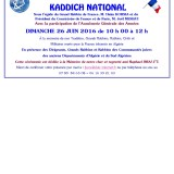 carton Kaddish National du 26 juin 2016 RECTO 1250