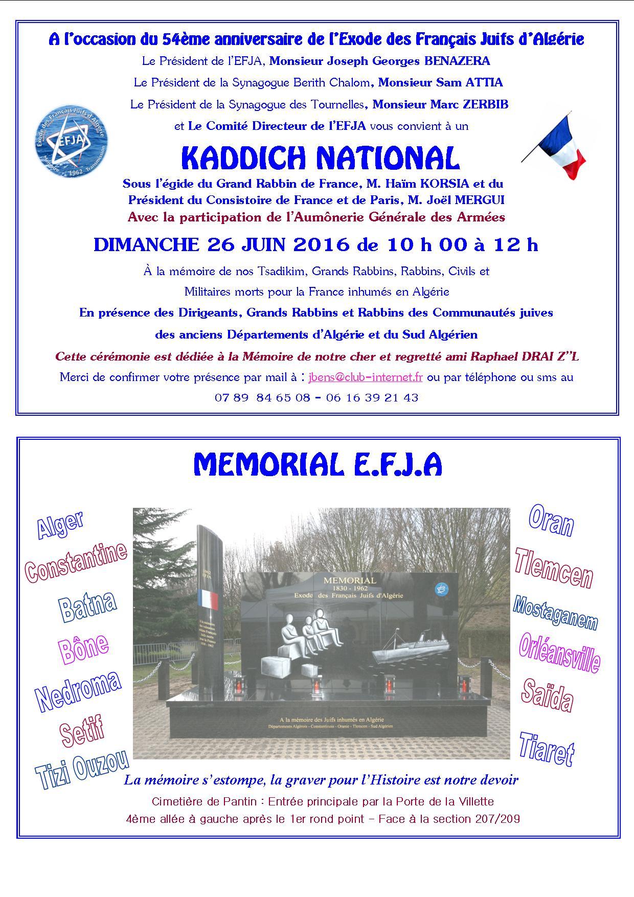 carton Kaddish National du 26 juin 2016 pour site