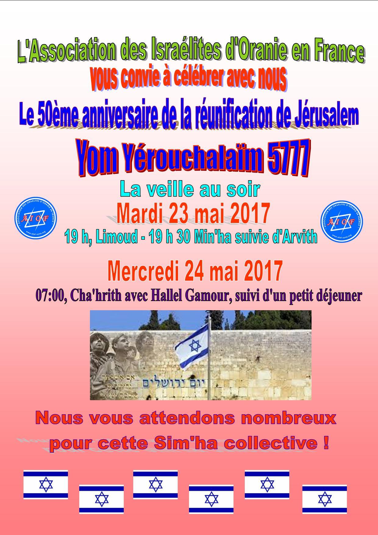 Affiche Yom Yérouchalaïm 5777