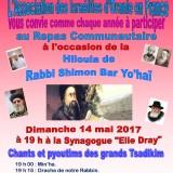 hiloula Shimon Bar Yohai 2017