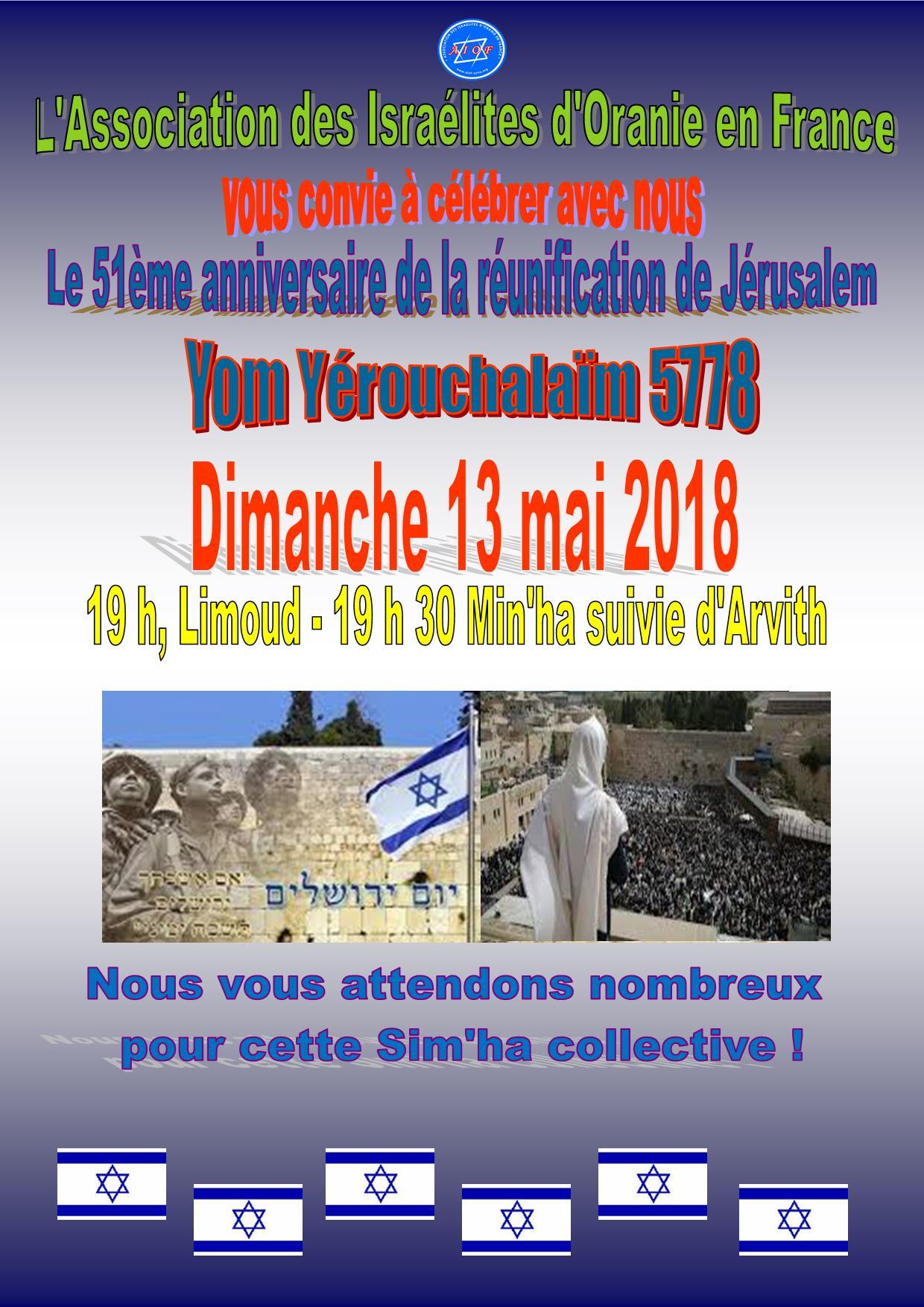 Affiche Yom Yérouchalaïm 5778