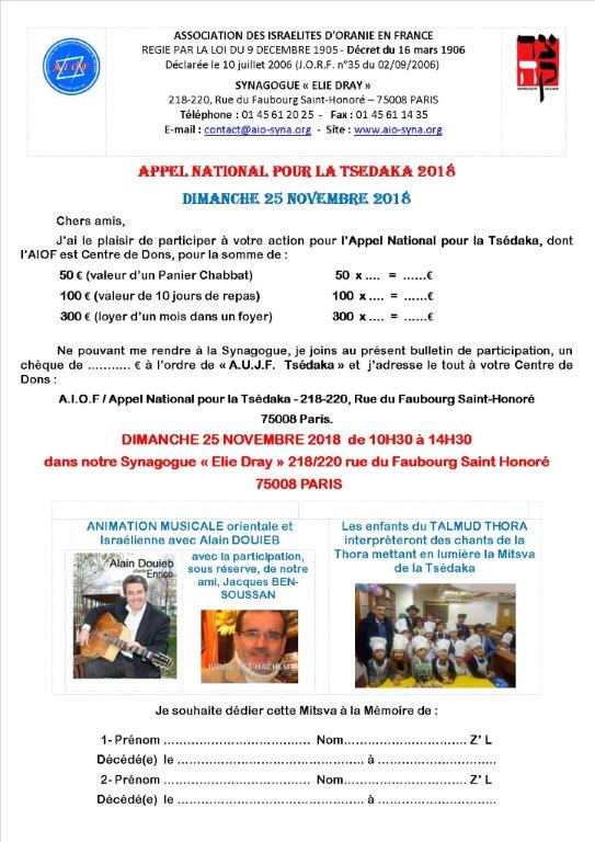 Appel National pour la Tsédaka 2018
